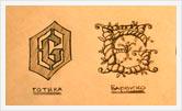 олеГей | Одесское Художественное Училище им. М.Б. Грекова | Живопись, рисунок, композиция  - 35