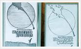 олеГей | Одесское Художественное Училище им. М.Б. Грекова | Живопись, рисунок, композиция  - 40