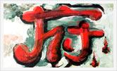 олеГей | Одесское Художественное Училище им. М.Б. Грекова | Живопись, рисунок, композиция  - 47