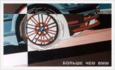 олеГей | Одесское Художественное Училище им. М.Б. Грекова | Живопись, рисунок, композиция  - 59