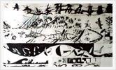 олеГей | Одесское Художественное Училище им. М.Б. Грекова | Живопись, рисунок, композиция  - 64