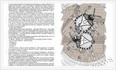 олеГей | Одесское Художественное Училище им. М.Б. Грекова | Живопись, рисунок, композиция  - 84