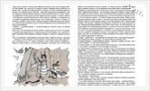 олеГей | Одесское Художественное Училище им. М.Б. Грекова | Живопись, рисунок, композиция  - 86