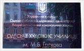 олеГей | Одесское Художественное Училище им. М.Б. Грекова | Живопись, рисунок, композиция  - 91