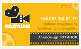Разработка логотипа | Фирменный стиль | Олег Гей | olegey.com   - 27