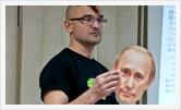 Фотография | Мои Друзья | Олег Гей | olegey.com  - 43