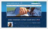 Веб дизайн, разработка сайтов | Олег Гей | olegey.com  - 8
