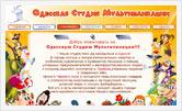Веб дизайн, разработка сайтов | Олег Гей | olegey.com  - 9