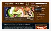 Веб дизайн, разработка сайтов | Олег Гей | olegey.com  - 14
