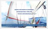 Веб дизайн, разработка сайтов | Олег Гей | olegey.com  - 28