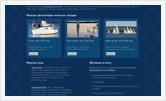 Веб дизайн, разработка сайтов | Олег Гей | olegey.com  - 34
