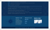 Веб дизайн, разработка сайтов | Олег Гей | olegey.com  - 35