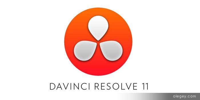 Подборка уроков по цветокоррекции для HD кино от DaVinci Resolve Studio.