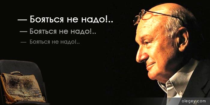 Прощальное стихотворение Эльдара Рязанова
